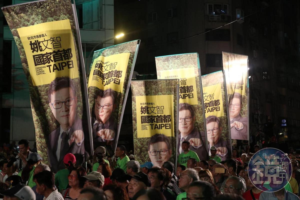 姚文智在確定獲得綠營提名後,首場造勢晚會於民進黨中央黨部外華山公園登場。