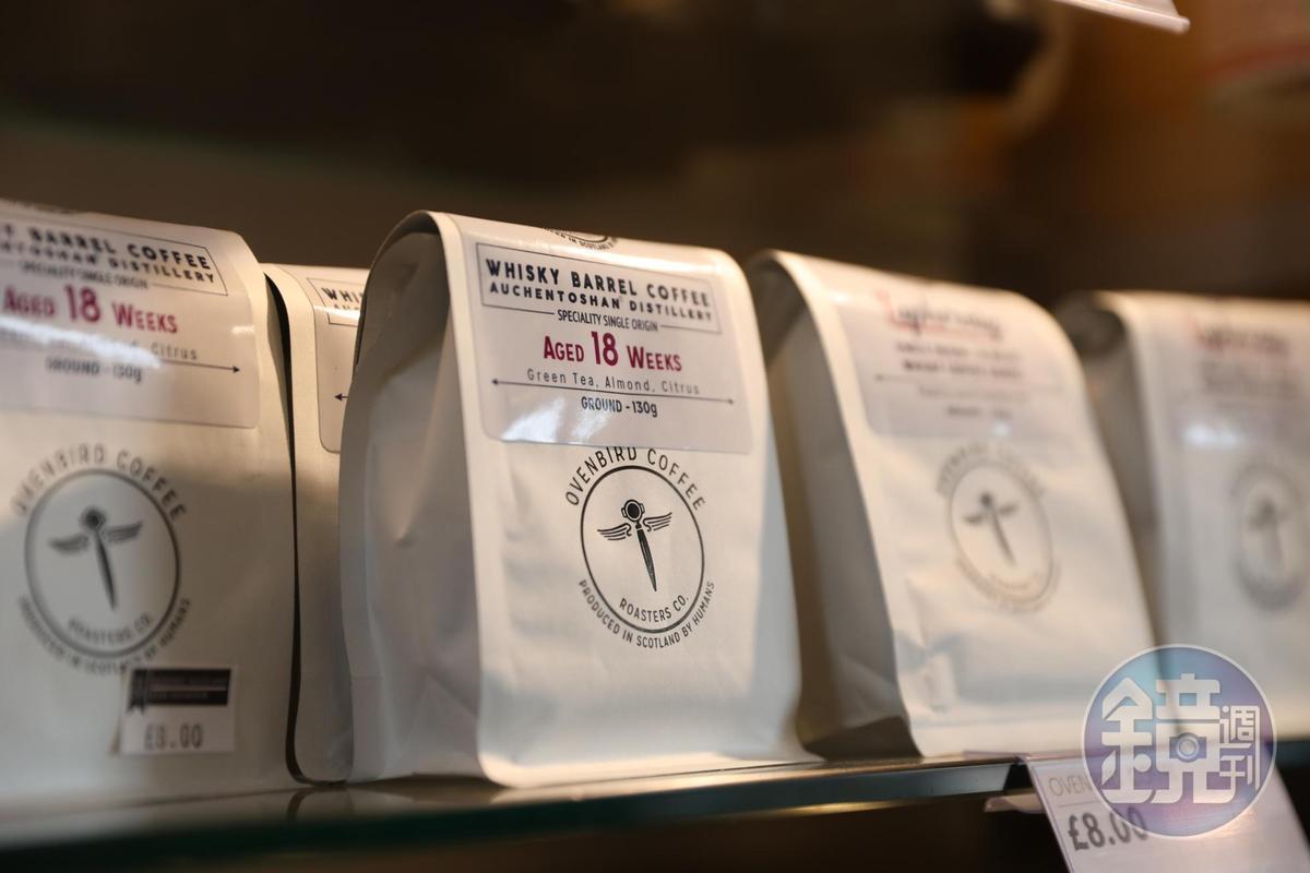 烘焙後放入威士忌桶陳放18週的咖啡豆,是城堡裡很特別的伴手禮。(8英鎊/130g,約NT$322)