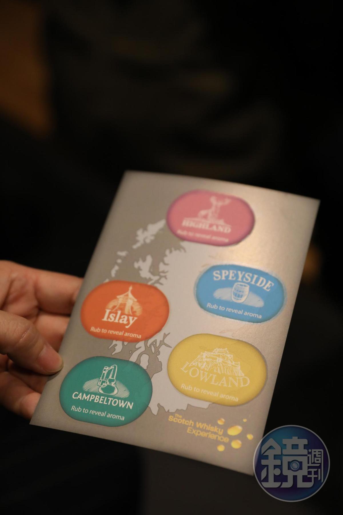 以顏色與氣味區分蘇格蘭威士忌的五大產區。