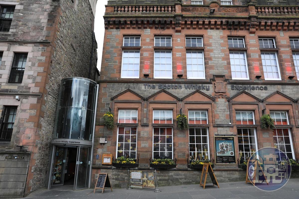 「The Scotch Whisky Experience」開在一棟古色古香的建築裡。