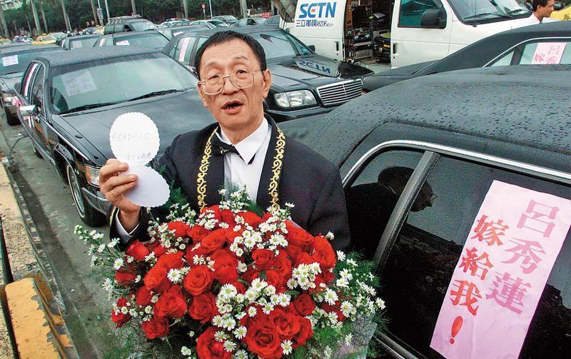 董念台17年前曾公開向當時的副總統呂秀蓮求婚,因此一炮而紅。(聯合知識庫)