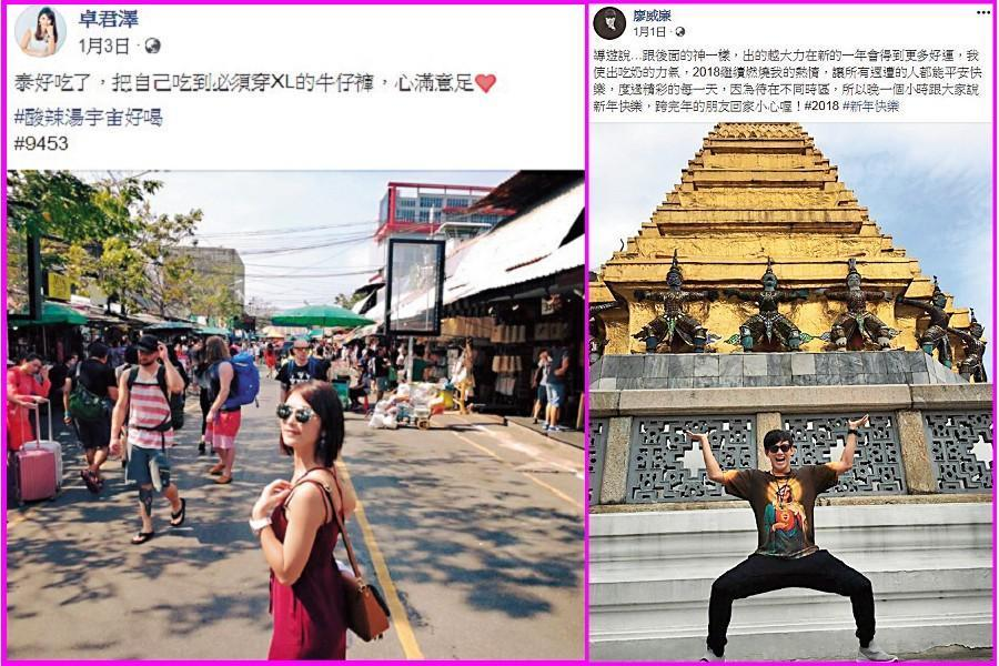 威廉1月1日在臉書po出人在泰國跨年的照片,2天後卓君澤也po出泰國旅遊照,刻意營造時間差,但交叉比對下已經讓戀情露餡。(翻攝自威廉臉書及卓君澤臉書)