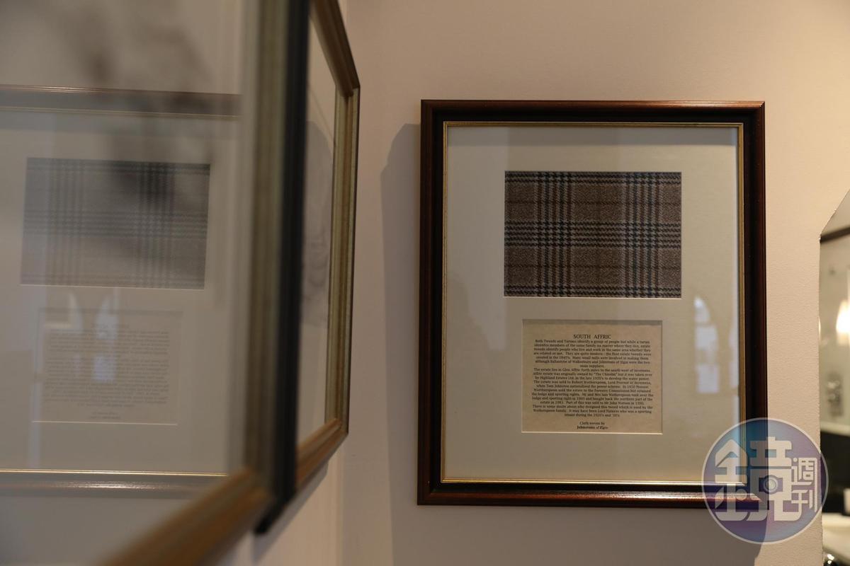 牆壁掛上格紋屬於哪個蘇格蘭家族的相關說明。