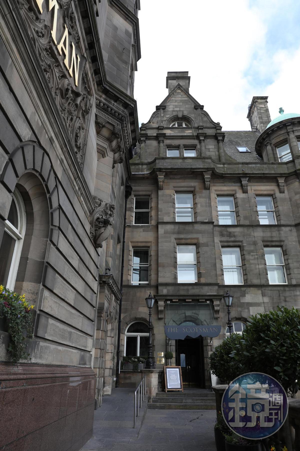 「The Scotsman Hotel」位在一棟非常古老的建築裡,英國王室也曾經造訪。