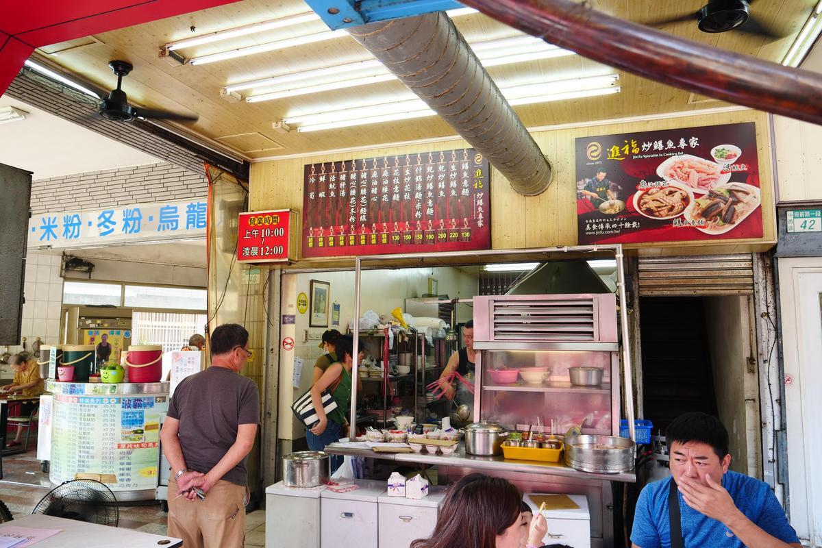 「進福炒鱔魚專家」在地40多年,每到用餐時段等待均半小時起跳。