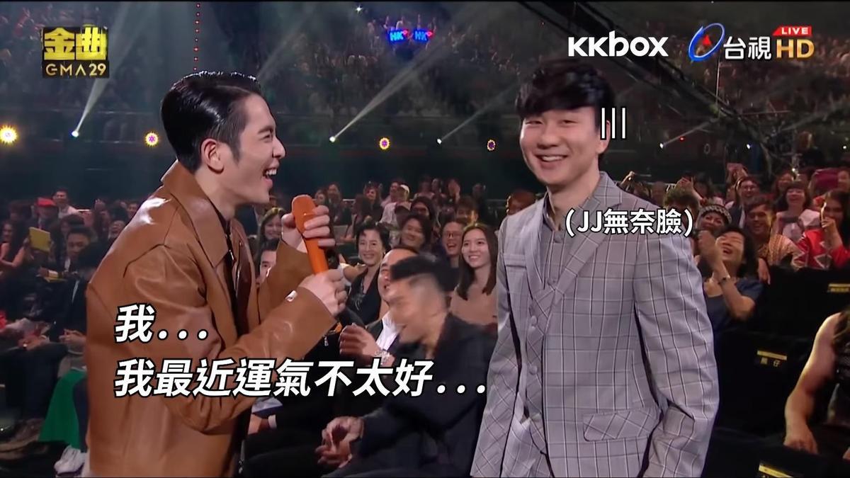蕭敬騰(左)與林俊傑交情好,在典禮上一來一往也非常有效果。(翻攝自KKBOX)