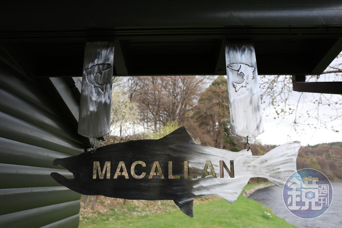 釣魚小屋是麥卡倫招待客人的地方。