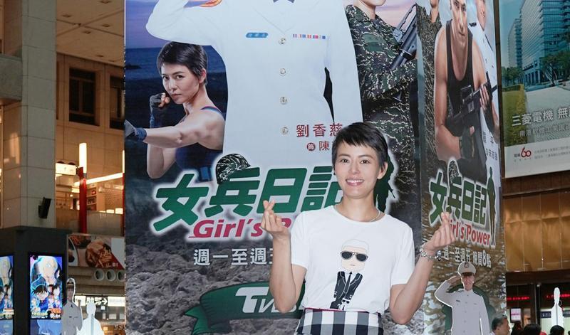 劉香慈和自己的看板合照,直呼好看。(TVBS提供)