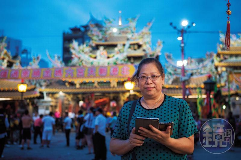 53歲的小蕙經營旅館,因為遊戲才結識許多北港當地人。