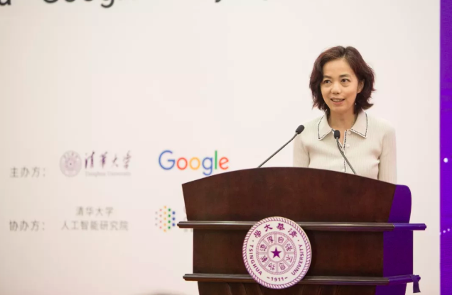 李飛飛出席清華AI研究院成立儀式並發表演講。