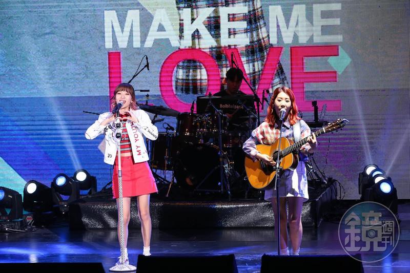 韓國組合臉紅的思春期二度在台開唱。