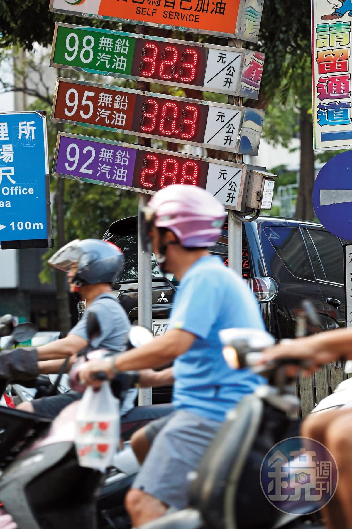 受到美國制裁伊朗的影響,油價飆至3年新高。