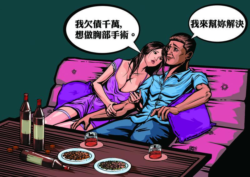 香港富商吉米在酒店認識E奶酒店小姐小婷,付出近千萬元想替她還債,卻要不回來。
