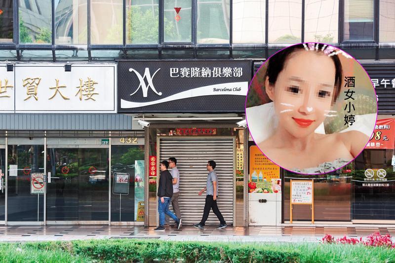 E奶酒店小姐小婷曾在101酒店(現名巴賽隆納)、名亨等酒店陪酒上班。