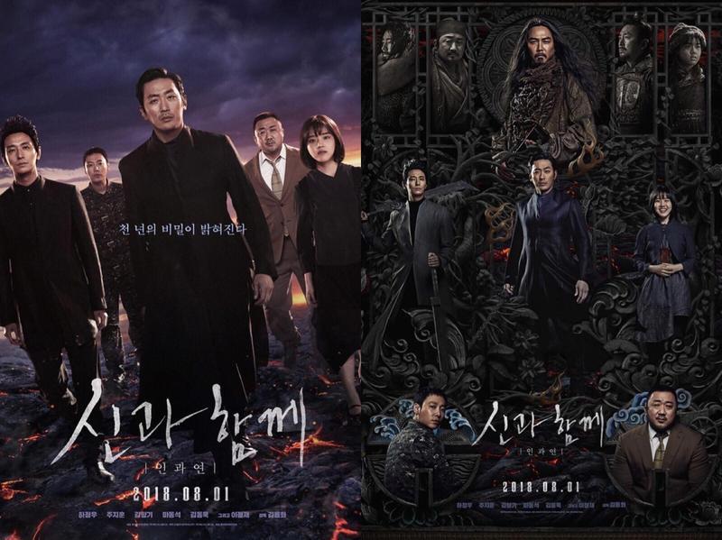 《與神同行:最後的審判》公布兩款正式版海報,宣告8月1日韓國公開上映。
