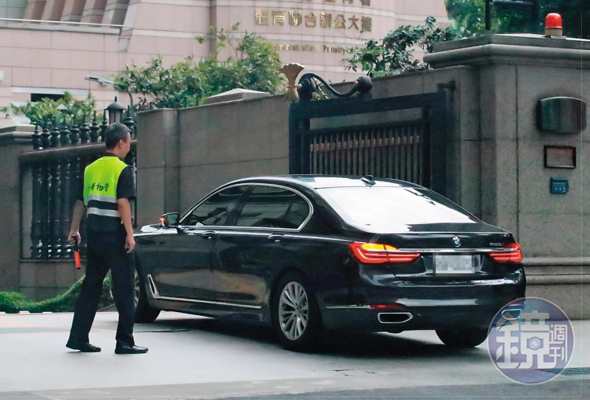6月22日 17:19 趙士強一下班就直奔陳宅,比陳珮雯早20分鐘到家。