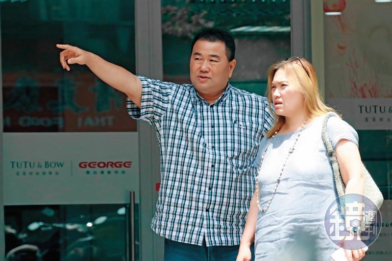 華霏公司董事長陳珮雯與總經理趙士強雖為上司、下屬,情誼卻遠超於此。
