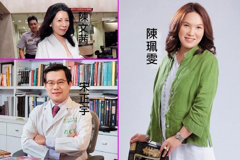 陳珮雯(右)是克緹王國的三千金,身價超過百億元。(翻攝自陳珮雯臉書)