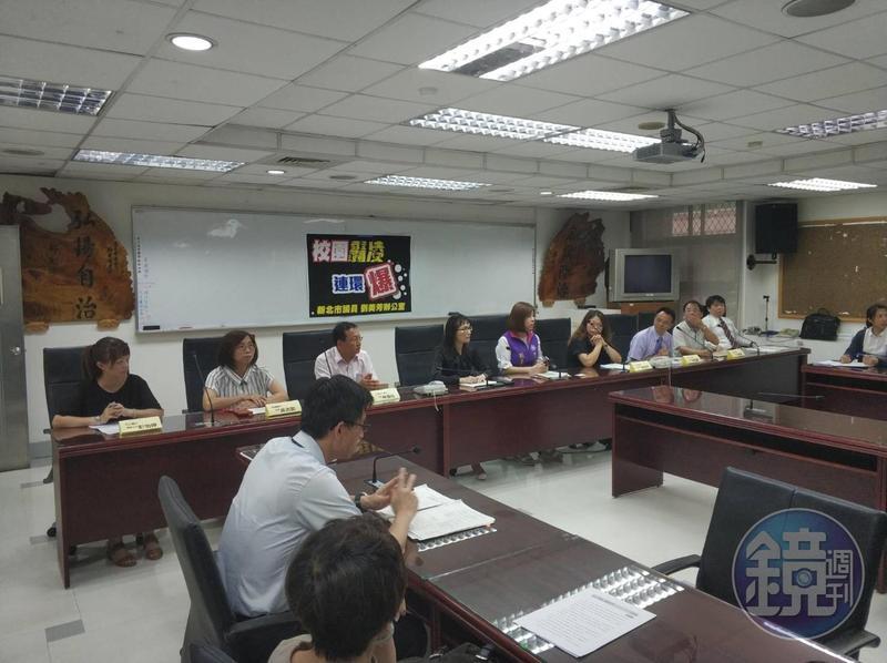 新北市議員劉美芳召開記者會,怒批教育單位縱容禮教吃人。