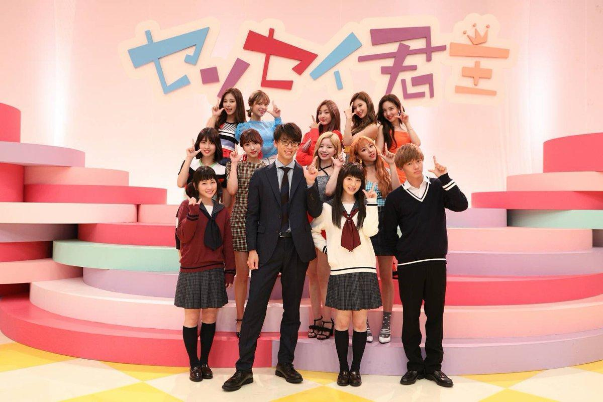 竹內涼真近期為新電影《老師先生》與演唱主題曲的TWICE合跳舞蹈超逗趣。(翻攝自竹內涼真推特))