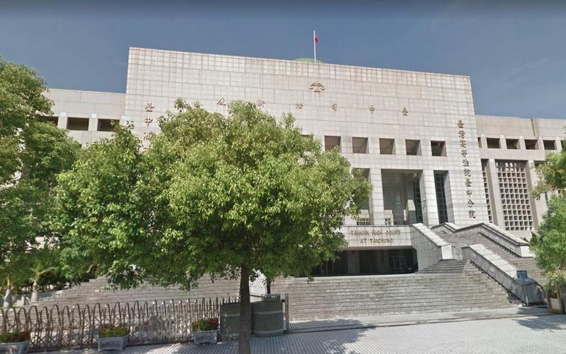 法官朱樑與曾謀貴遭監察院今通過彈劾,2人將移送司法院職務法庭審理,最重可免職處分。圖為台中高分院。(翻攝自Google Map)