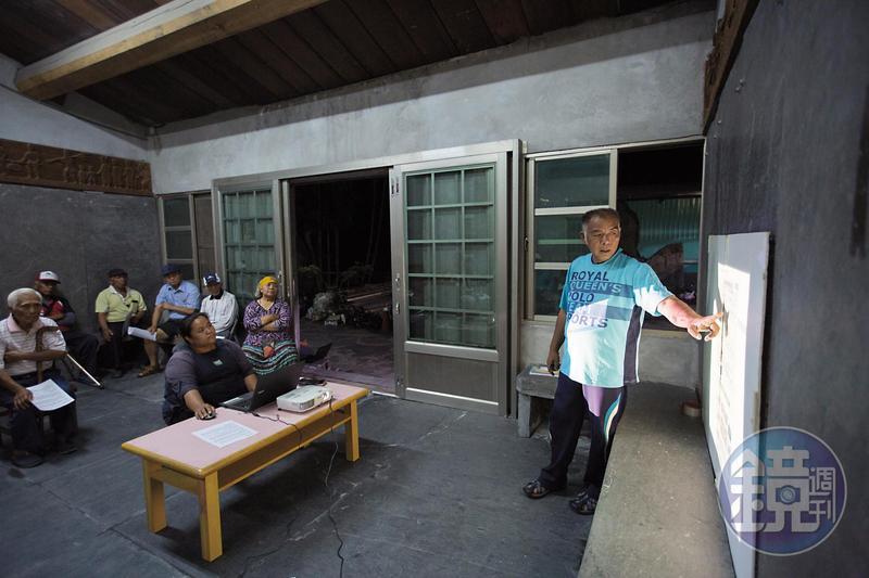 這天晚上,族人們在頭目家屋內討論劃定傳統領域的大事。