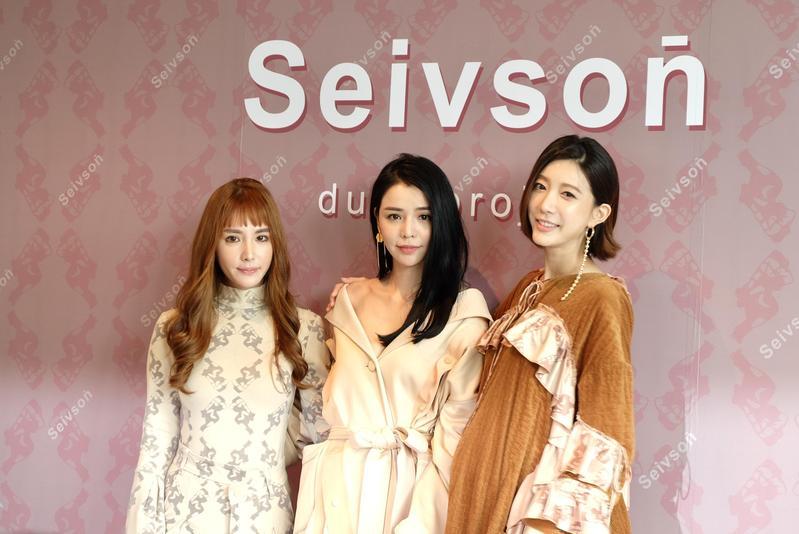 宋米秦和設計師申子芹共組雙人女裝品牌,和好友李毓芬出聯名系列「Seivson × Tia Collection」,李毓芬特地出席站台。(Seivson提供)