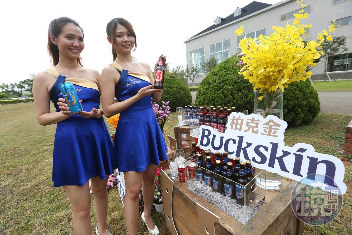 金車跨足啤酒市場,全新品牌「Buckskin柏克金」一上市就成為國內前3大啤酒廠。