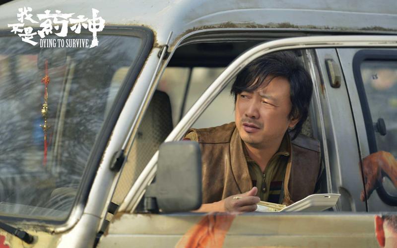 徐崢多演搞笑片,他在新片《我不是藥神》的演出讓許多觀眾感動流淚。(翻攝自微博)