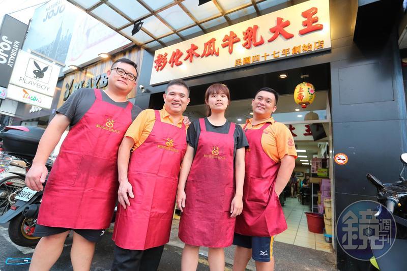 盧信彰(左二)的長子盧宏達(右一)、次子盧宏富(左一)、長女盧育詩(右二),都在店內工作。