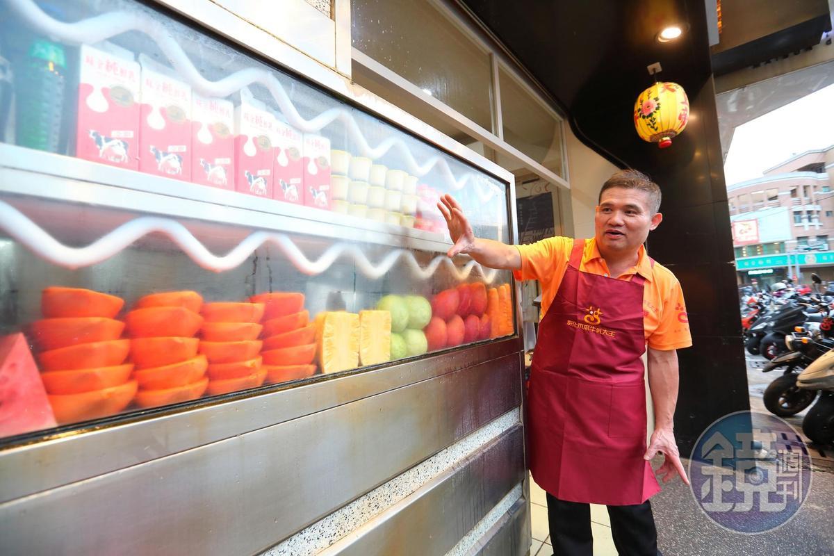 盧信彰很講究櫥窗的水果、食材擺設,木瓜占據首要位置。