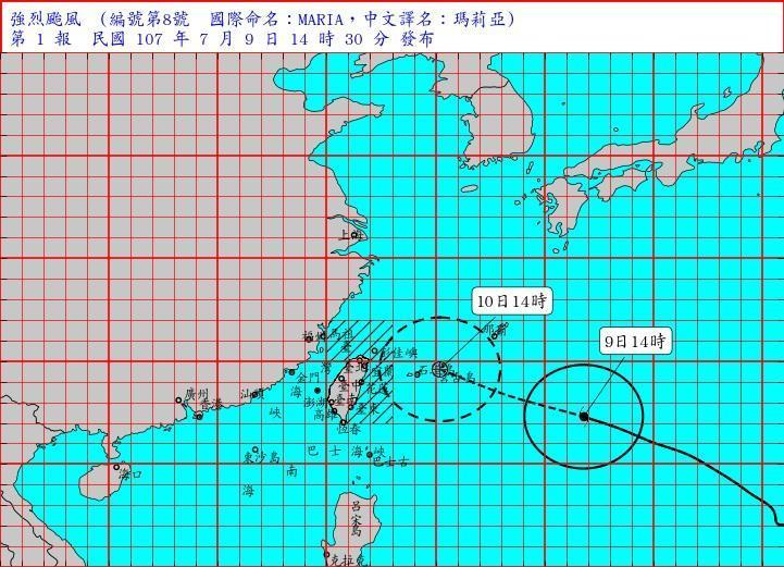 強颱瑪莉亞快速的朝台灣北部衝過來,預計明天下午暴風圈就會在宜蘭外海。(翻攝中央氣象局網站)