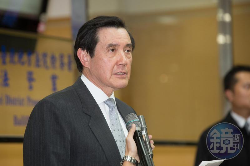 馬英九涉及主導三中黨產交易案,還決定回饋前中時集團負責人余建新4.8億元,遭依背信罪嫌起訴。
