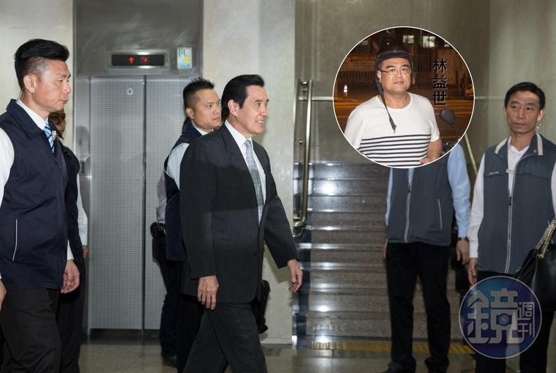 不只馬英九,曾任國民黨副主席的前行政院祕書長林益世(圈圖者)也曾被錄下攸關犯罪的錄音。
