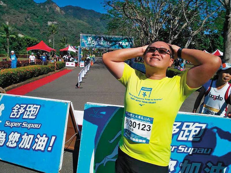 江宇倫有健身習慣,也熱愛運動,雖然身材不高卻很壯碩。圖為江宇倫參加路跑運動。(翻攝自江宇倫臉書)