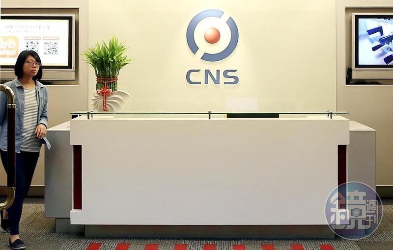 中嘉是國內最大有線電視系統台,擁有110萬用戶。