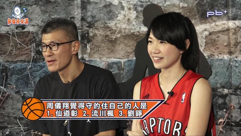 張旖旂(右)出面指控資深球評李亦伸(左)對她性騷擾,引起體壇熱議。(翻攝自pb+)
