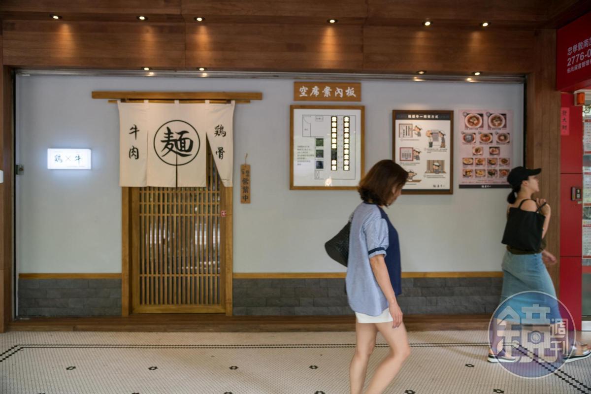 門面洋溢日式風情,店內賣的是台灣小吃牛肉麵。