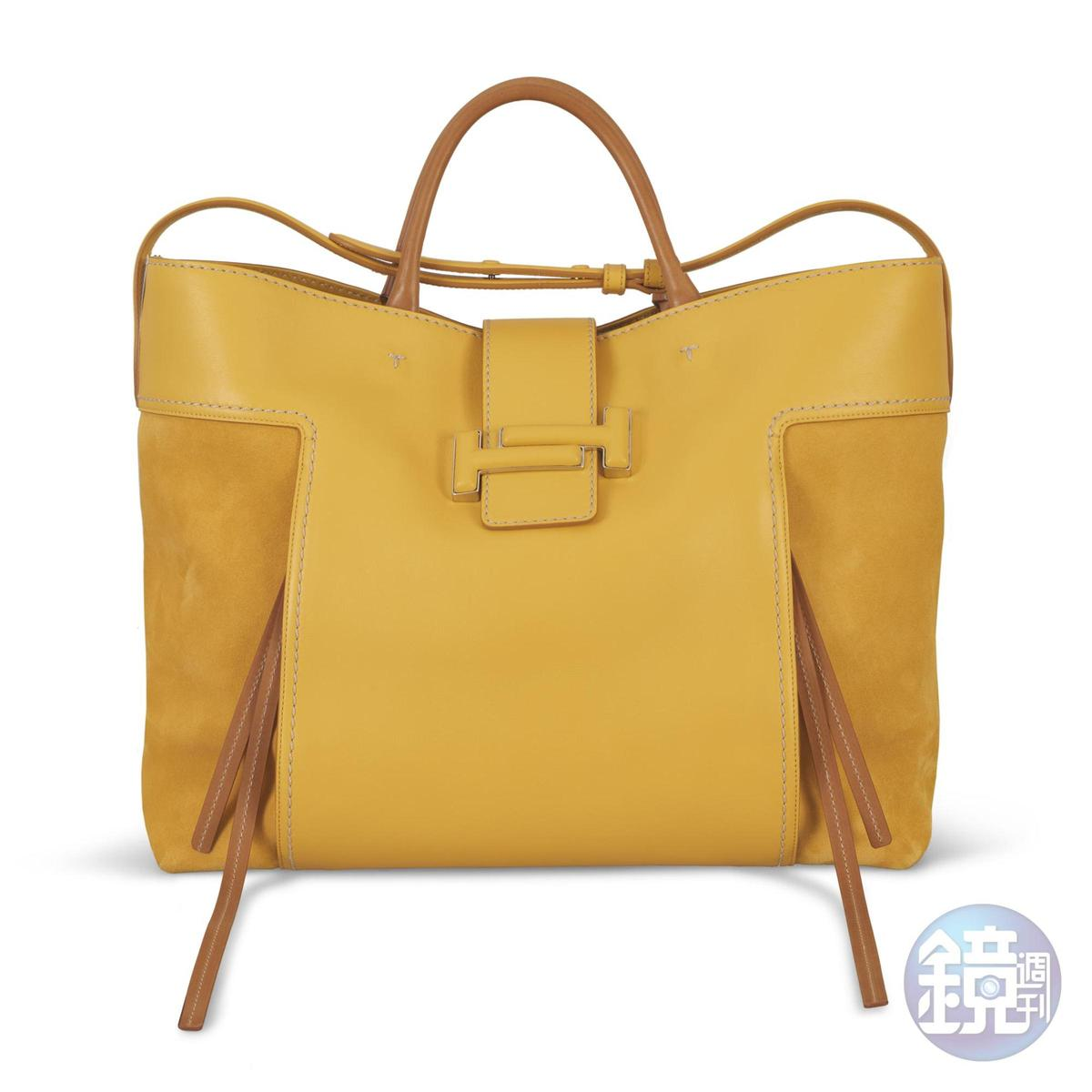TOD'S T Shopping Bag,NT$66,700。