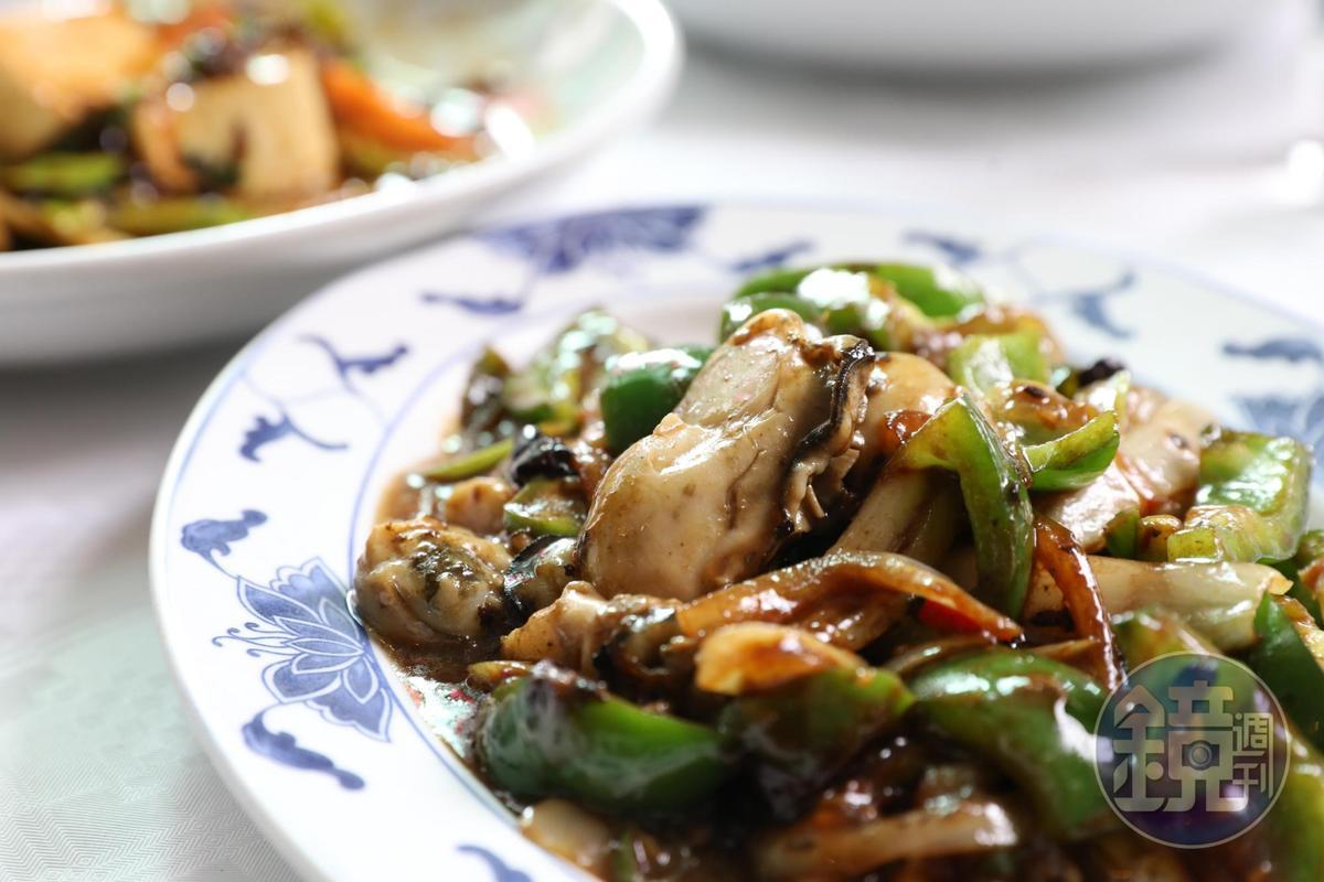 「豆豉鮮蚵」用的是碩大的蠔,口感到位。