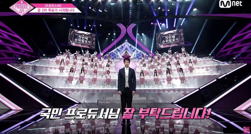 韓國選秀綜藝《PRODUCE 48》首次排名賽揭曉。(翻攝自Mnet影片)