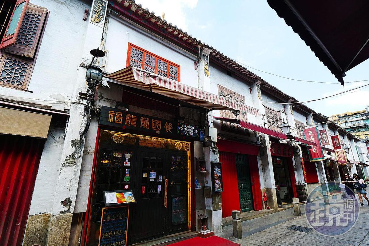 「福龍葡國餐」是福隆新街上最老字號的土生葡菜餐館。