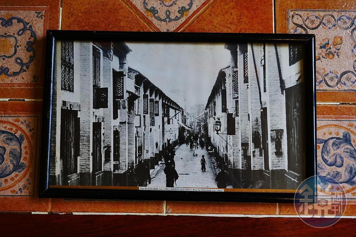 福隆新街是澳門的百年老街。