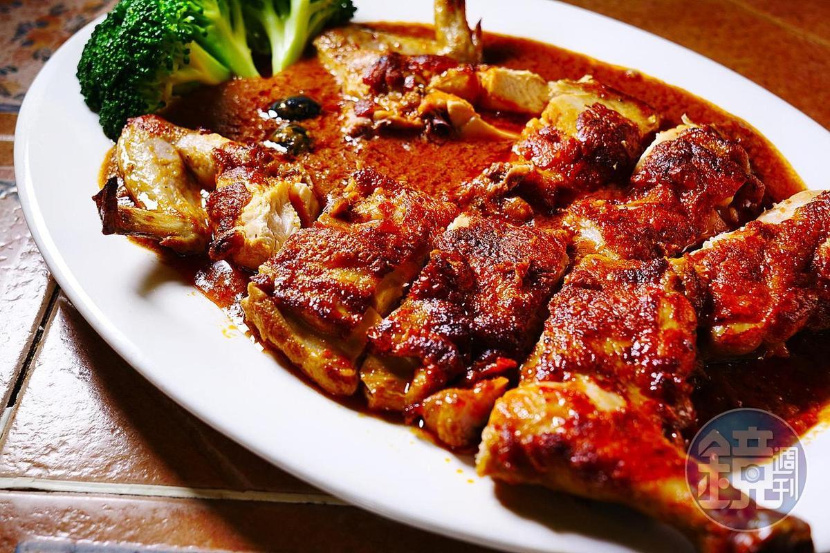 加入各式香料製作的「非洲雞」,吃的是大航海時代的滋味。(澳門幣168元/份,約NT$622)