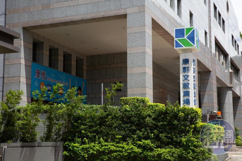 康橋雙語幼兒園康軒校區發生女童遭連續猥褻案,家長指控校方冷處理。