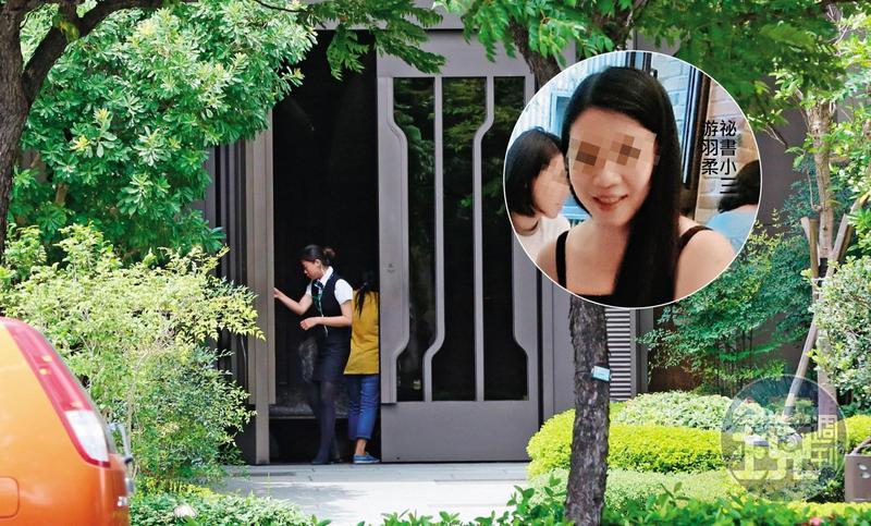 小三游羽柔鳩占鵲巢,住在豪宅「龍寶誠臻邸」,還要求樓管祕書直接稱她「楊太太」。