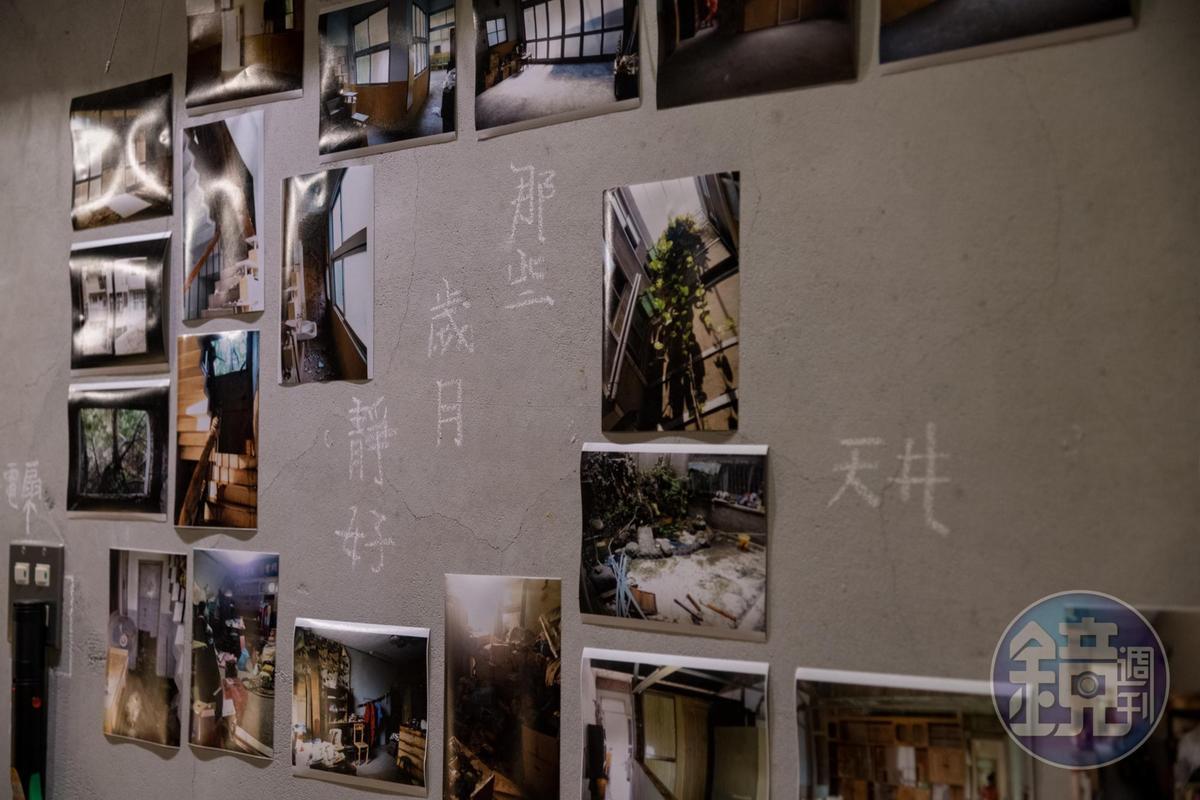 老宅的前世今生記錄在水泥牆面。