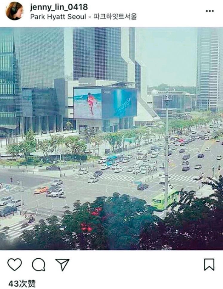 據說是張鈞甯化妝師的IG,入住的也是首爾的君悅飯店。(讀者提供)
