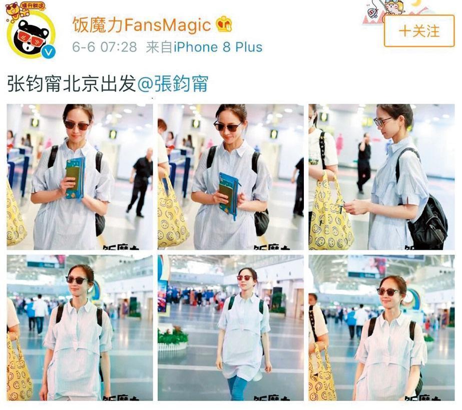 入戲粉絲提供張鈞甯的機場照,說她飛往韓國跟張翰約會;只是據查張鈞甯去的是上海不是韓國。(讀者提供)