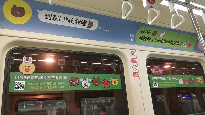 熊大跟兔兔在「LINE表情貼列車」上大放閃光。(圖:LINE提供)